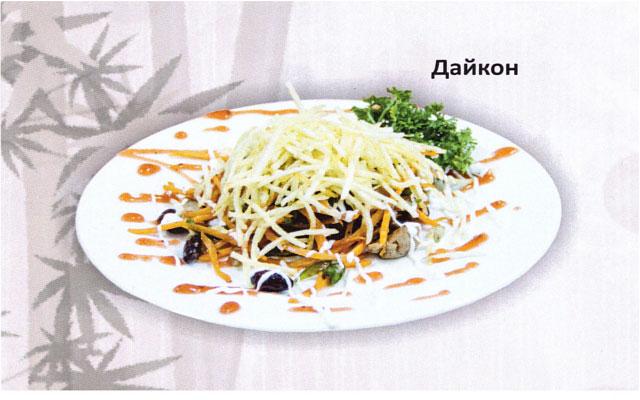 салат астана рецепт фото