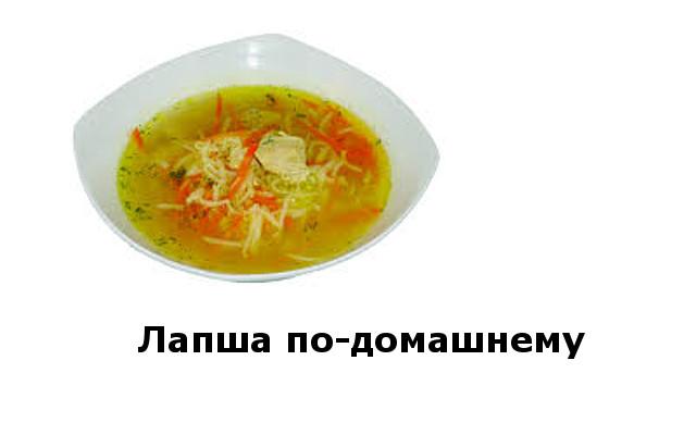 Традиционного блюда кавказской кухни