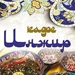 Ресторан быстрого питания «inzhir